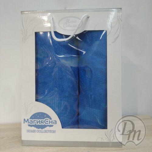 Полотенца махровые набор