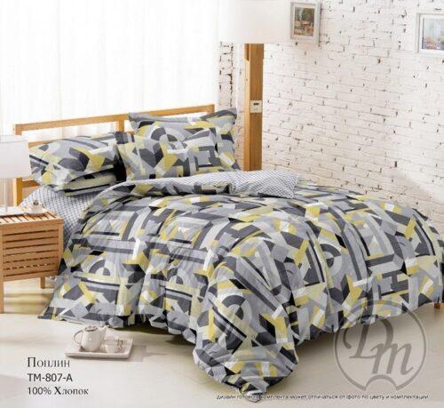 Комплект постельного белья Зима-лето
